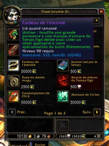 comment devenir fabricant d'armure wow